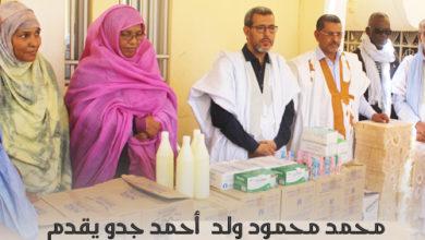 Photo of محمد محمود ولد أحمد جدو يقدم أول مساعدة للجنة الطوارئ ببلدية عرفات