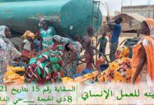 Photo of قامت الجمعية بتنفيذ سقايتين رقم: 16،15 في الدار  البيضاء